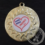 Super Nurse PROUD Medaille goud met gravering of label